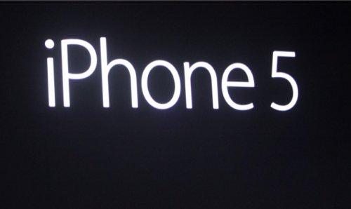 İşte yeni iPhone 4