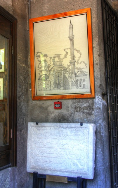 İnce Minare Müzesi (Medresesi) 2