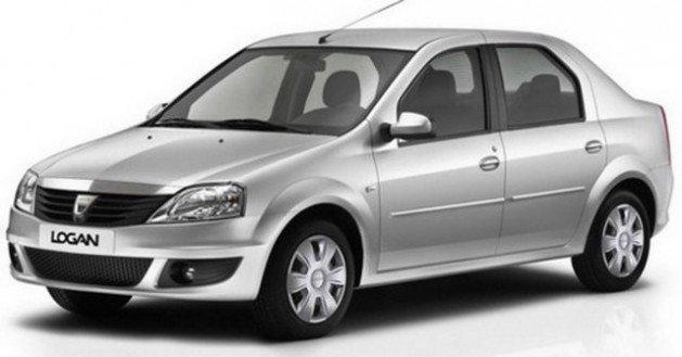 Hangi araç ne kadar yakıt tüketiyor? 7
