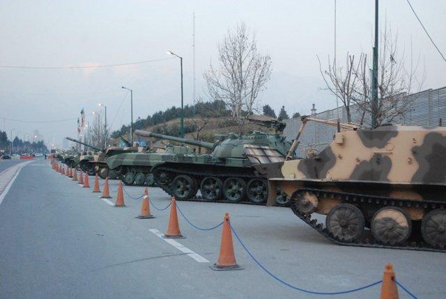 İran-Irak Savaşının adı; Mukaddes Savunma Savaşı 1