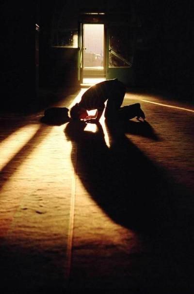 Bir gün içerisinde edilmesi gereken dualar 16