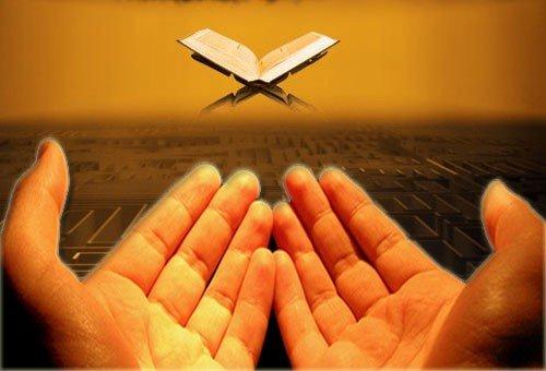 Bir gün içerisinde edilmesi gereken dualar 6