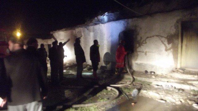 Konyada patlama: 4 ölü 1