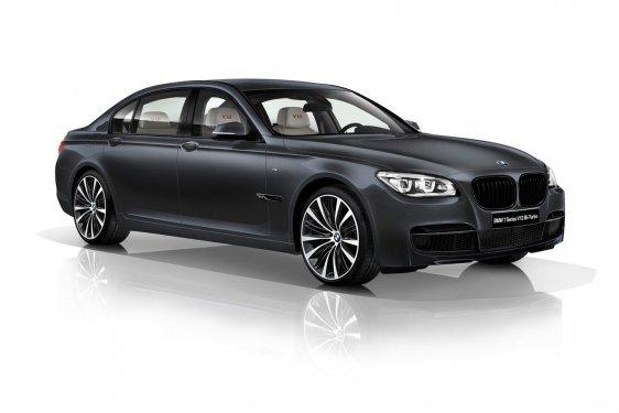 BMW Japonyaya özel 7 serisini duyurdu 1