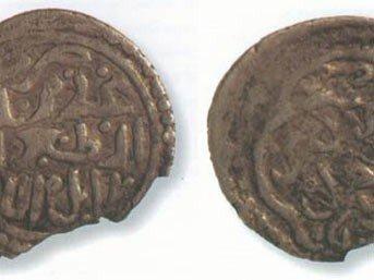 Osmanlı imparatorluğunda ilkler 10
