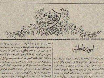 Osmanlı imparatorluğunda ilkler 8