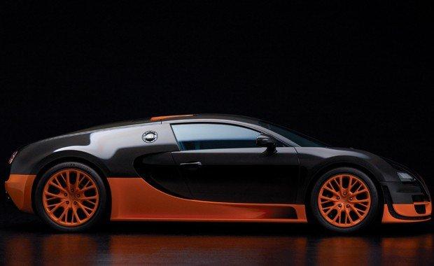 Dünyanın en pahalı arabaları! 4