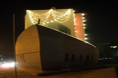 Gemi şeklinde Camii 17