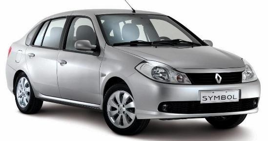 Yılın en ucuz otomobilleri 16
