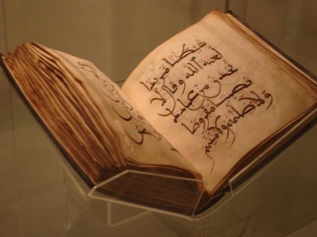 Peygamber Efendimiz Ramazanda neler yapardı? 11
