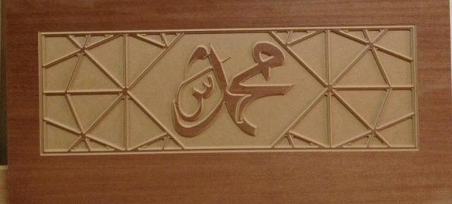 Peygamber Efendimiz Ramazanda neler yapardı? 12