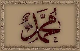 Peygamber Efendimiz Ramazanda neler yapardı? 15