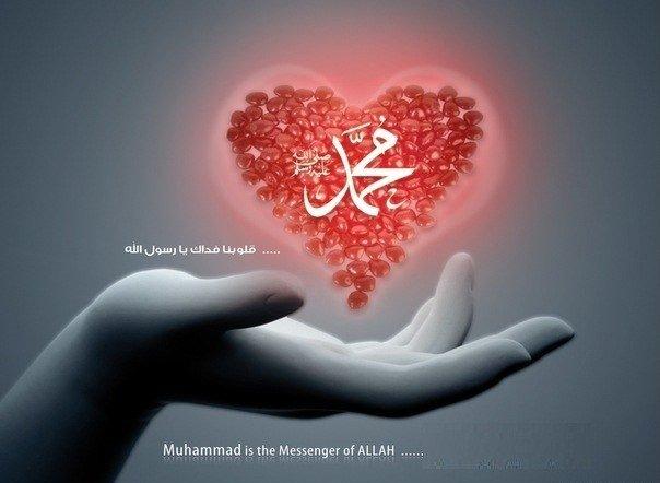 Peygamber Efendimiz Ramazanda neler yapardı? 19