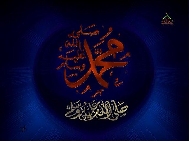 Peygamber Efendimiz Ramazanda neler yapardı? 5