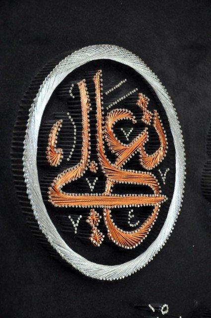 Bin çivi ve bin metre tel ile Rabia işareti yaptı 3