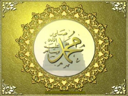 Hz. Muhammedin ümmeti için en korktuğu şeyler 13