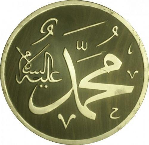 Hz. Muhammedin ümmeti için en korktuğu şeyler 15