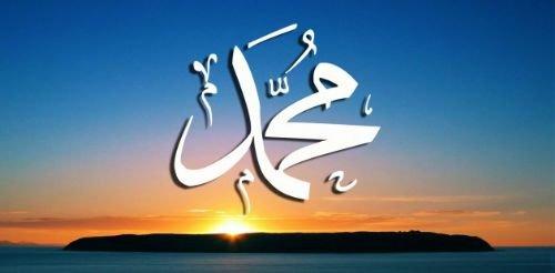 Hz. Muhammedin ümmeti için en korktuğu şeyler 18