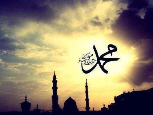 Hz. Muhammedin ümmeti için en korktuğu şeyler 20