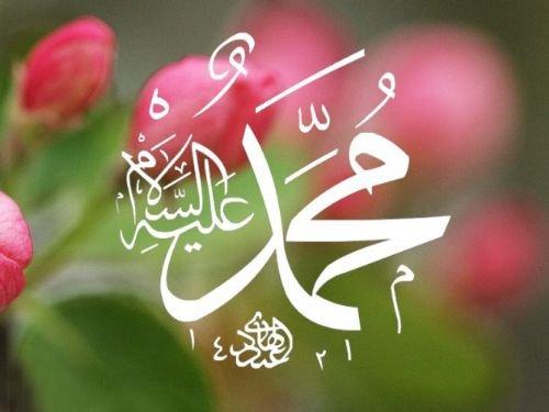 Hz. Muhammedin ümmeti için en korktuğu şeyler 5