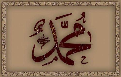 Hz. Muhammedin ümmeti için en korktuğu şeyler 7