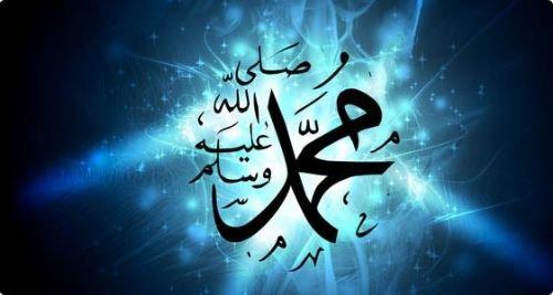 Hz. Muhammedin ümmeti için en korktuğu şeyler 8
