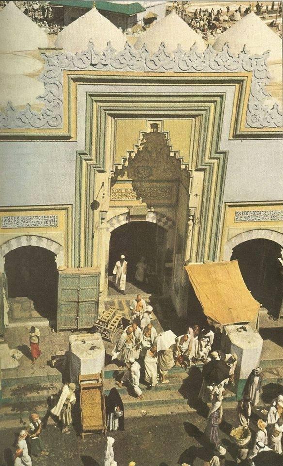 İşte Kabe-i Muazzamanın 1953deki hali 17