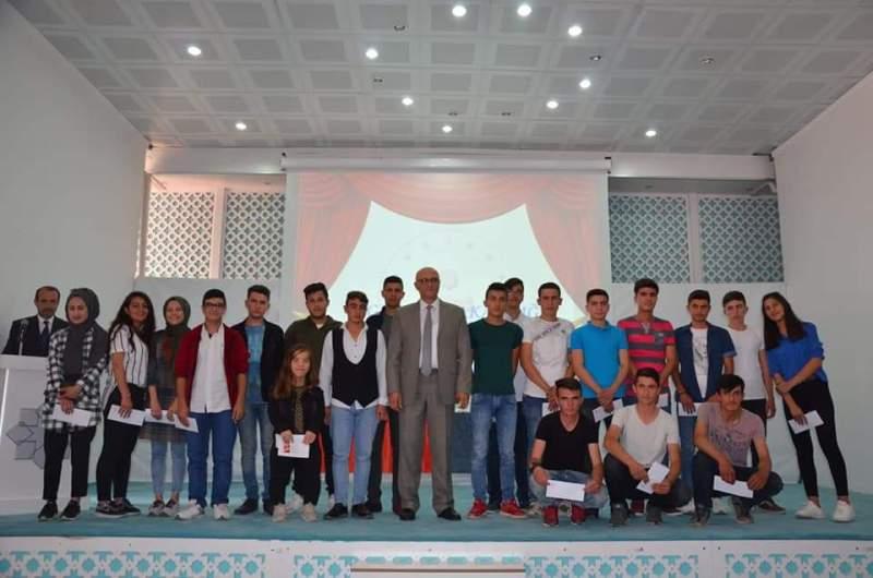 Ilgın'da başarılı öğrenciler ödüllendirildi