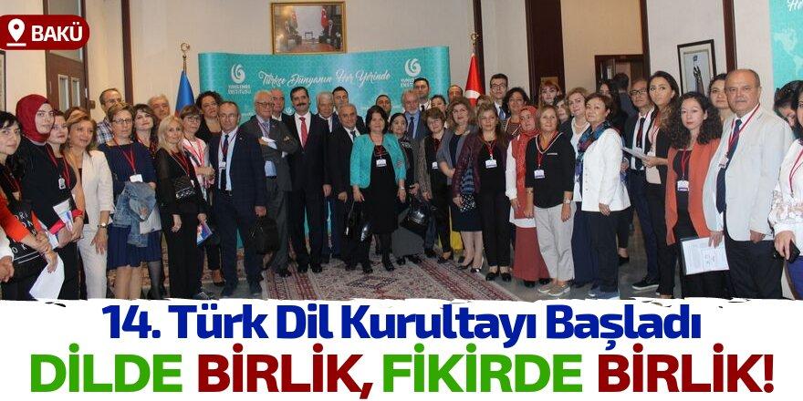 14. Büyük Türk Dili Kurultayı başladı