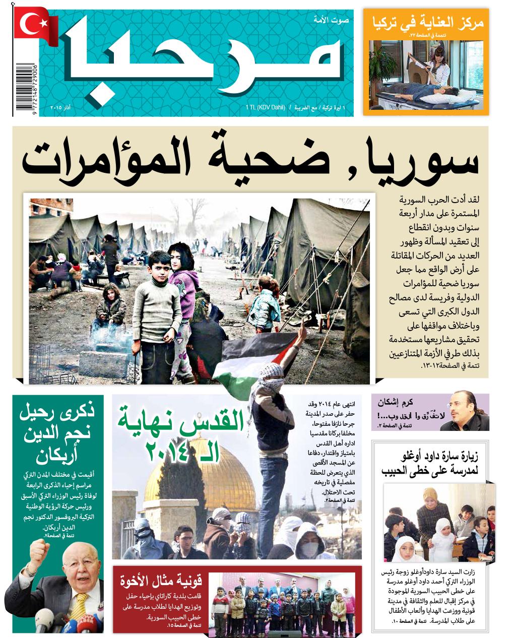 Merhaba-Arabca-Sayı:10-Mart2015