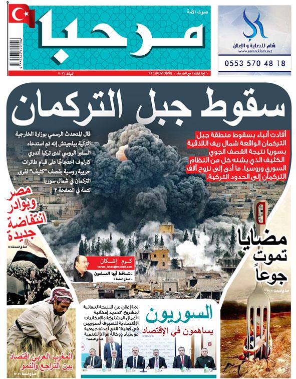 Merhaba Arabca-Sayı 21-Subat 2016