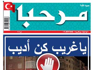 Merhaba Arabca-Sayı 26-Temmuz 2016