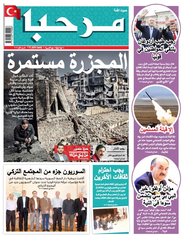 Merhaba Arabca-Sayı 30-Kasım 2016
