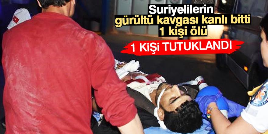 """Konya'daki """"gürültü"""" cinayetinde 1 tutuklama"""