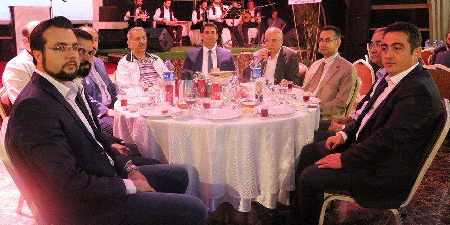 MMO Konya Şubesi'nden geleneksel iftar programı