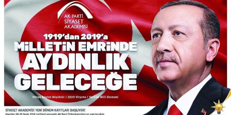 AK Parti'de 18. Dönem Siyaset Akademisi başlıyor