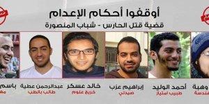 Sisi rejimi 6 genci daha idam edecek