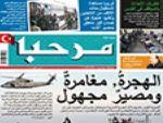Merhaba Arapça Sayı 17 - Ekim 2015