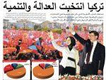 Merhaba Arapça Sayı 18 - Kasım 2015