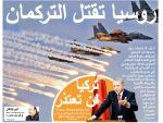 Merhaba Arapça Sayı 19 - Aralık 2015