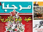 Merhaba Arapça Sayı 20 - Ocak 2016