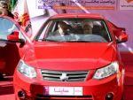 İranın yeni otomobili tanıtıldı