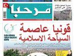Merhaba Arabca-Sayı 23-Nisan 2016.pdf