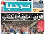 Merhaba Arabca-Sayı 24-Mayıs 2016