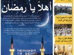 Merhaba Arabca-Sayı 25-Haziran 2016