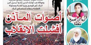 Merhaba Arabca-Sayı 27-Temmuz 2016.