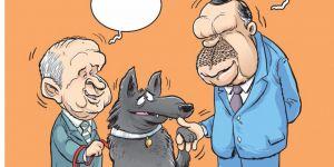 Gırgır'ın MHP kapağı olay!