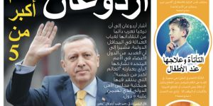 Merhaba Arabca - Sayı 29 - Ekim 2016