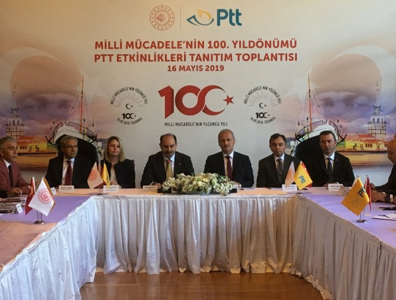 PTT'den Milli Mücadele'nin 100. yılına özel pullar