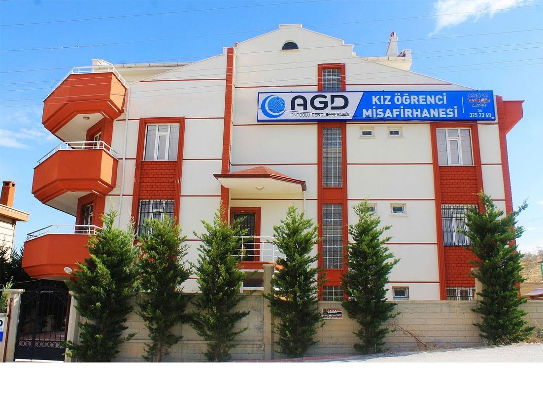 agd1-1102x800.jpg